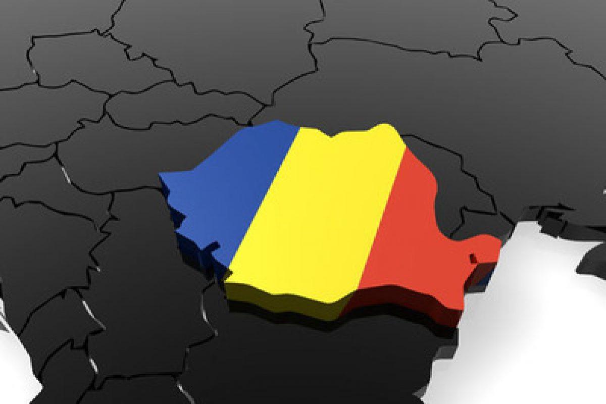Fără NATO! Actualitatea romaneasca 17.02.2015