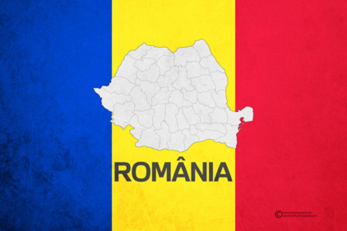 Iubeşte-ţi ţara! Actualitatea romaneasca 23.03.2015