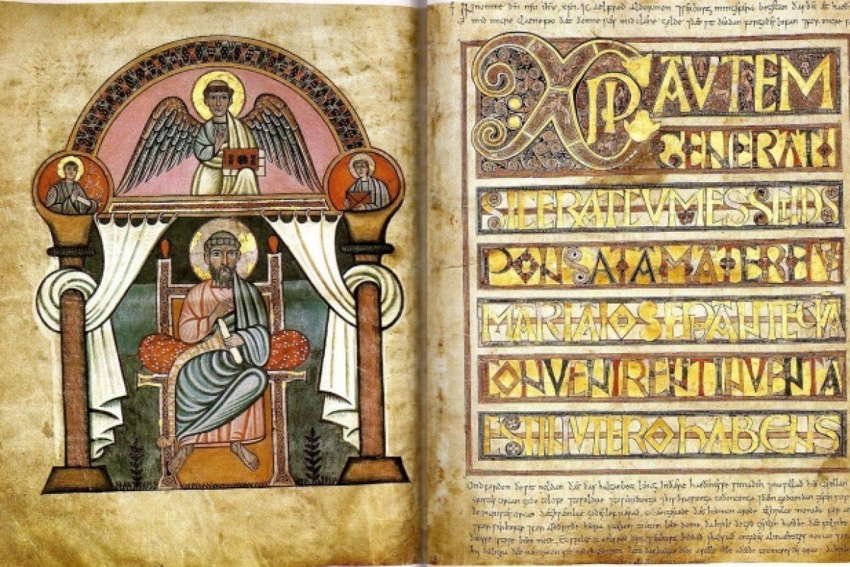 Codex Aureus pierdut de România în favoarea Ungariei la CEDO. Monica Macovei a pledat împotriva statului român