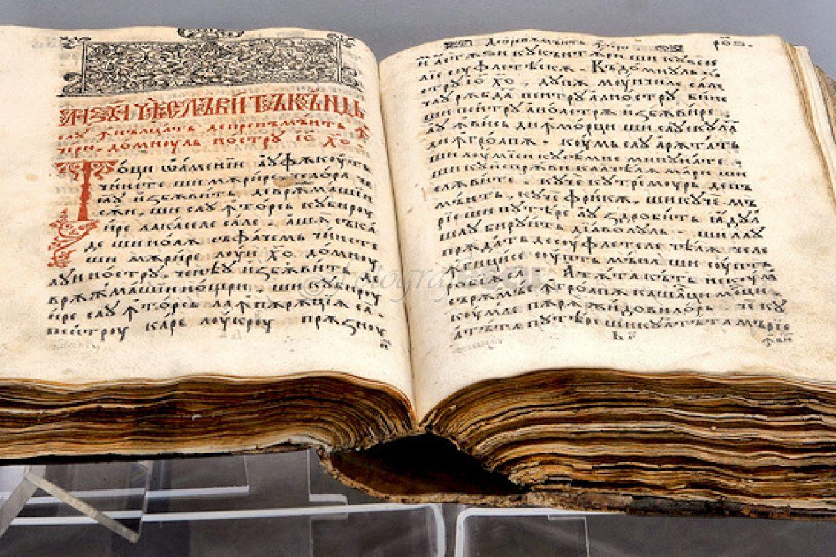 Scriem istoria! – Actualitatea românească 20.08.2015
