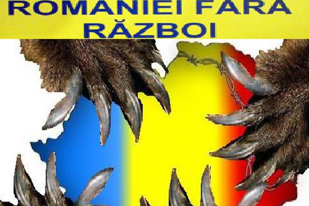 Dupa '89, Romania nu mai este un stat romanesc (adica nu mai apartine romanilor),