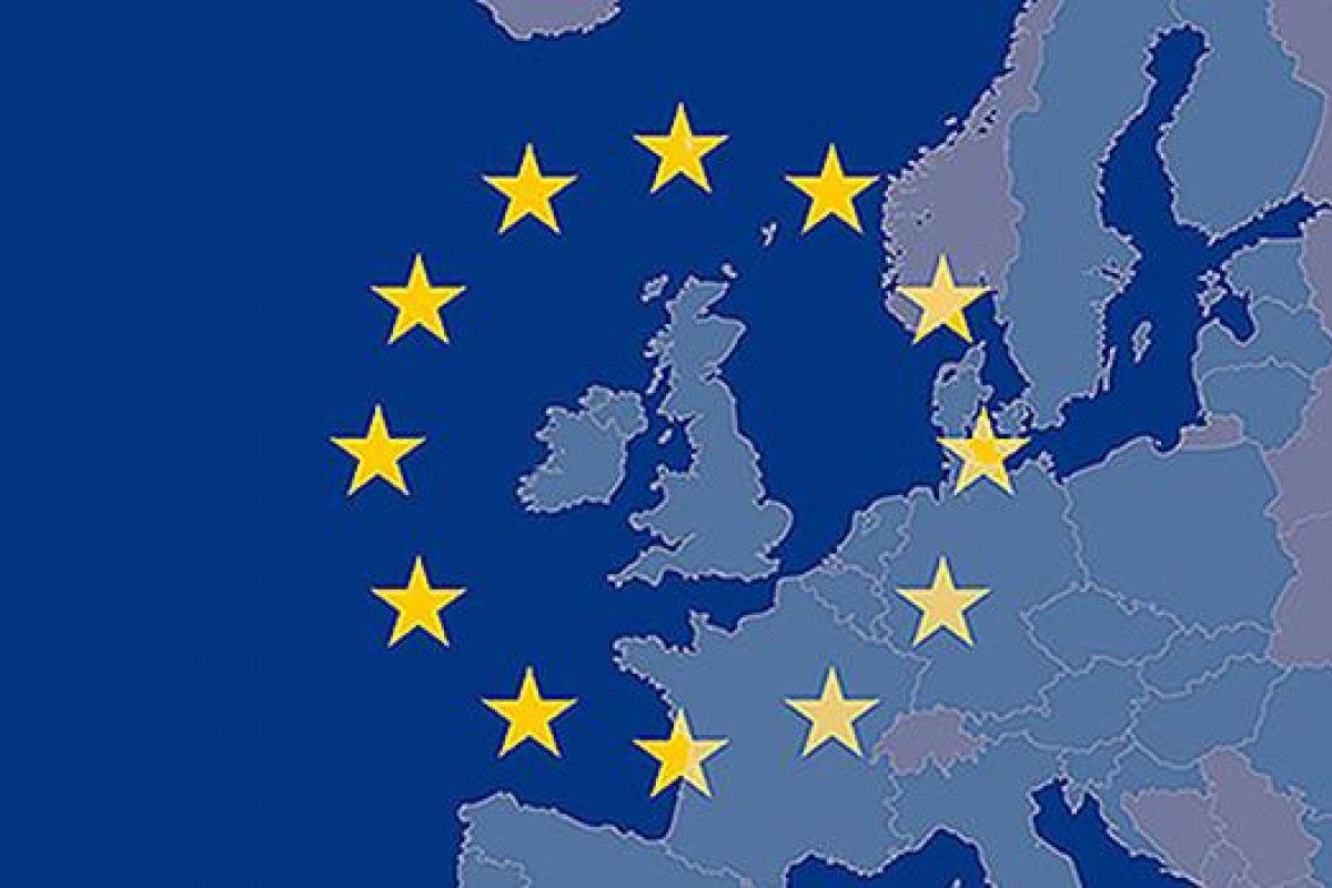 UE – Incredibil dar adevărat