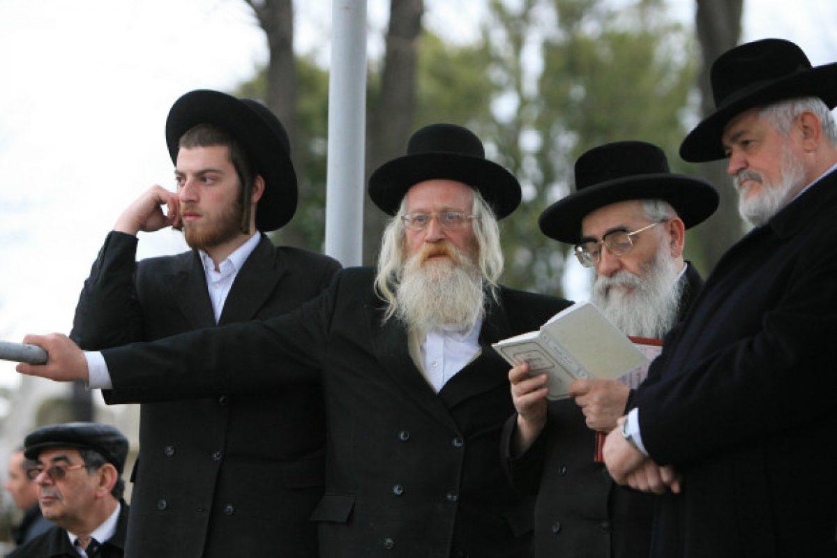 Dacă spui că un oficial evreu este prost & alte treburi