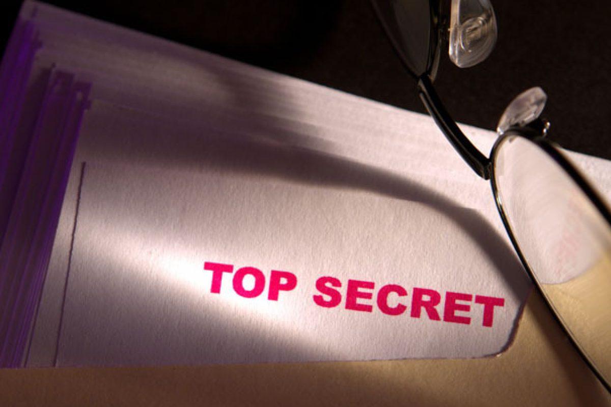 WikiLeaks: Consulatul SUA din Frankfurt, BAZĂ CIA pentru spionaj cibernetic în Europa şi Asia / CIA interceptează conversaţii prin televizoare şi telefoane inteligente