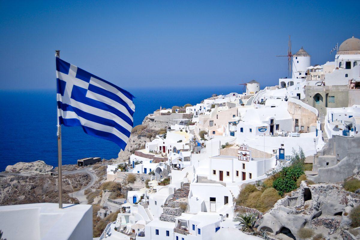 Altă fațetă a datoriei Greciei…