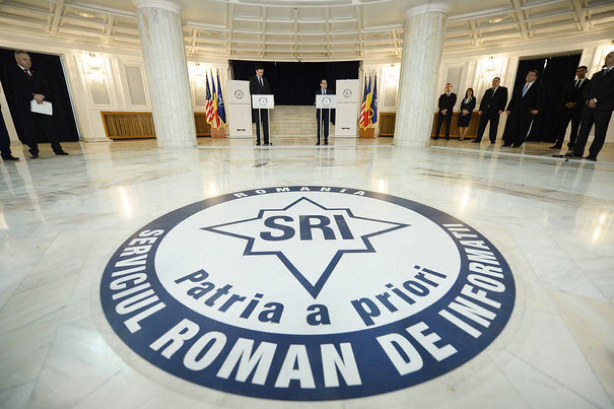 Dumitru Iliescu, fost şef SPP: Iniţierea protocoalelor, opera CIA, care a corupt repede conducerea SRI