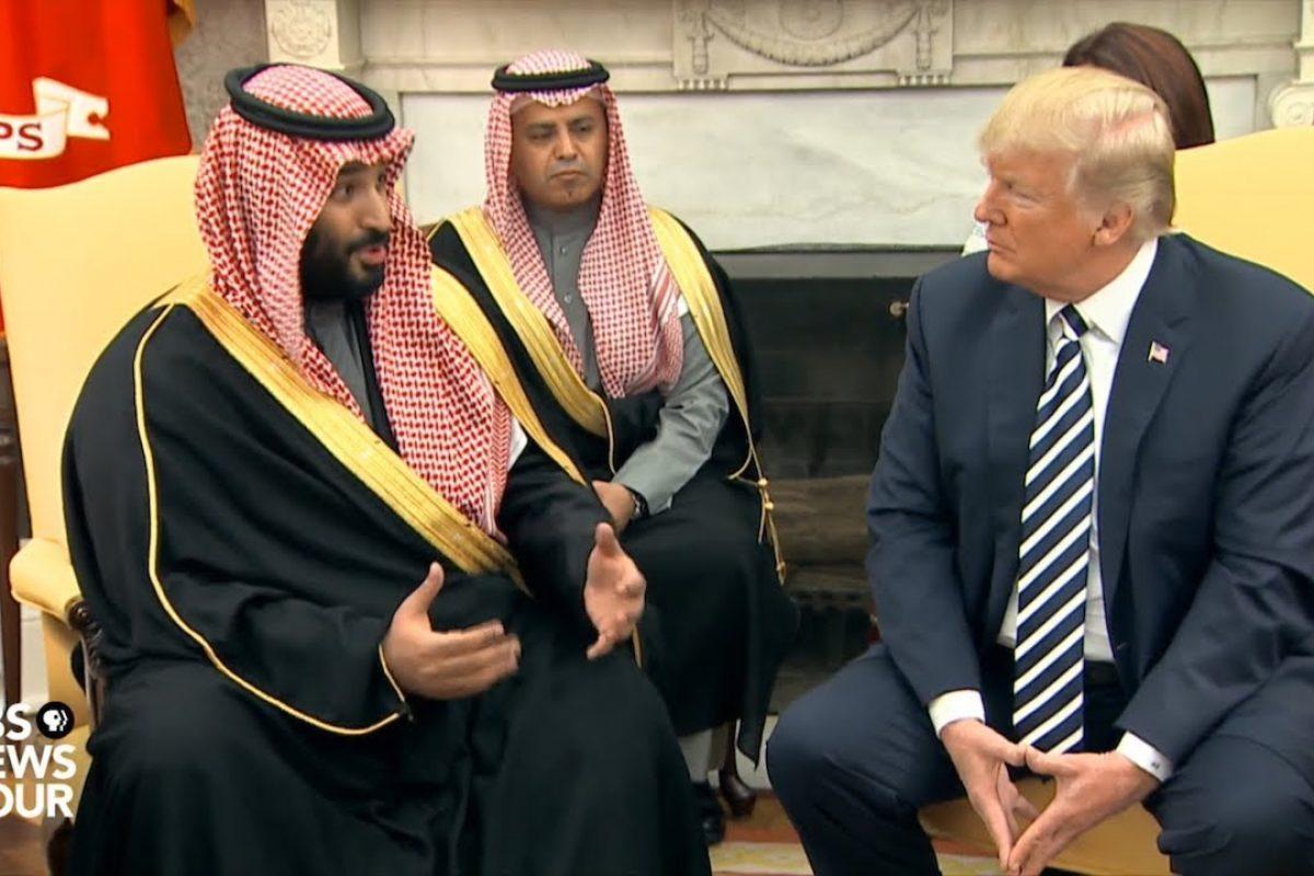 Cea mai MARE AFACERE din istorie: Donald Trump a bătut palma cu prinţul moştenitor al Arabiei Saudite pentru 400 de miliarde de dolari / VIDEO