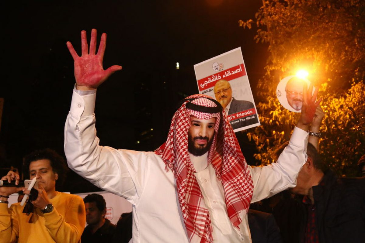 Ipocrizie, jocuri politice şi MILIARDE DE DOLARI în jurul asasinării jurnalistului Jamal Khashoggi. Arabia Saudită recunoaşte PREMEDITAREA crimei